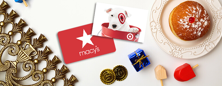 brand gift cards for Hanukkah